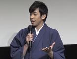 織田信成 羽生結弦にライバル心 「殿様といえば僕!」・トークイベント (2016/5/4)