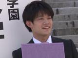 小塚崇彦 「晴れ晴れ」 フィギュア引退、大学院を修了 (2016/3/19)