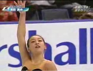 浅田真央 スケートアメリカ2006 フリー演技 (解説:アメリカ英語)