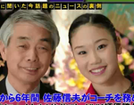 立川談笑 佐藤信夫の素顔に迫る (2014/3/31)
