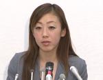 村主章枝 引退表明 (2014/11/13)