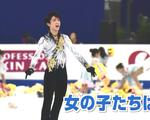 羽生結弦 演技後のリンクにあふれかえる「プーさん」 (2015/3/30)