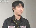 羽生結弦が語る町田樹「突然の引退」 (2015/4/12)