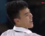 ナム・グエン スケートアメリカ2016 フリー演技 (解説:イギリス英語・ロシア語・中国語・アメリカ英語)