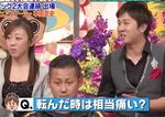 村主章枝 本田武史 「ジョブチューン~アノ職業のヒミツぶっちゃけます!SP」に出演 (2014/1/11)