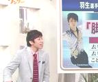 織田信成のすべらないスポーツ「世界選手権」 (2015/4/1)