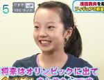 本田真凜 フィギュアの新星・浅田真央を超える!? (2014/11/20)