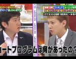 本田武史が説明 「ソチでまさかの転倒!浅田真央に一体何が!?」 (2014/4/6)
