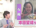 本田望結ちゃんに密着 二足のわらじ (2015/5/5)