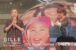 村主章枝 GILLE 「Try Again」リリース・イベントに参加 (2013/1/29)