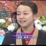 浅田真央 世界ジュニア選手権2005優勝インタビュー