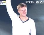 トマシュ・ベルネル ファンタジー・オン・アイス2015神戸公演 (解説:日本語)