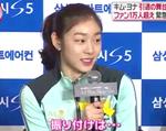 キム・ヨナ 引退の舞台・ファン1万人越え緊急取材 (2014/5/4)