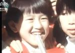 伊藤みどり テレビが映したスポーツ60年「驚きのジャンプ」 (2013/8/13)