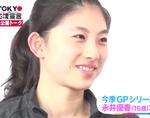 永井優香16歳×鈴木明子 未公開トーク (2015/10/3)