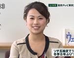 太田由希奈 ソチオリンピック・期待と展望 (2014/1/4)