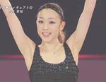 村主章枝 全日本選手権2009 エキシビション演技 (解説:日本語)