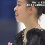 松田悠良 全日本選手権2016 ショート演技 (解説:日本語)
