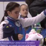 ロシア選手権2016 女子シングル公式練習関連 (2016/12/22-ロシア語)