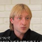 皇帝エフゲニー・プルシェンコ フィギュアスケート学校を開校 (2017/4/7)