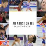 浅田真央に捧げる by Golden Skate (2017/4/14)