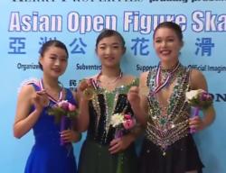 2016年アジアフィギュア杯
