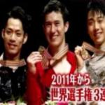 パトリック・チャン 現役引退 (2018/4/17)