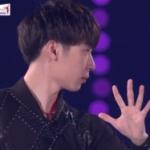 金博洋[キン・ハクヨウ] Ice Fantasia 2018 (解説:韓国語)