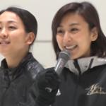 浅田真央&舞 「スケート教室」開催・小学生30人に指導 (2018/8/7)