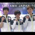 頂上決戦! あす開幕 世界選手権2019 男子会見   (2019/3/19)