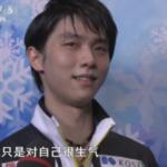世界選手権2019 中国CCTVドキュメンタリー 羽生結弦カット (2019/4-中国語)