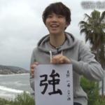 友野一希 新プログラム振付 2019-2020新シーズンの挑戦 (2019/7/19)