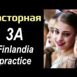 アリョーナ・コストルナヤ フィンランディア杯2019公式練習 トリプルアクセル着氷 (2019/10/10)