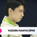 四大陸フィギュアスケート選手権2020ハイライト (2020/2/12)