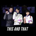TSL 四大陸選手権2020のおさらい (2020/2/10-英語)