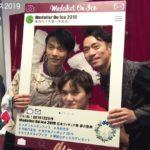 全日本選手権2019 特別動画 バンケット、舞台裏 (2020/3/29~4/5)