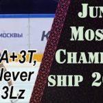 モスクワジュニア選手権2020 女子シングル フリー演技 (解説:なし)