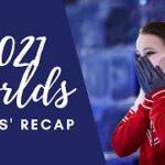 世界選手権2021のおさらい 女子編 TSL、CBC  (2021/3/27~29)