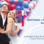 ヴィクトリヤ・シニツィナ&ニキータ・カツァラポフ 国別対抗戦2021 リズムダンス演技 (解説:中国語)