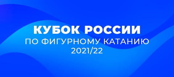 ミハイル・コリヤダ フィンランディア杯2021 フリー演技 (解説:なし)