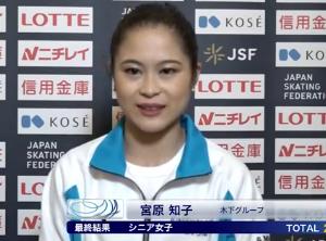 全日本選手権への道 東京選手権2021 インタビュー (2021/10/16)
