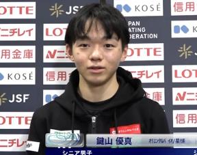 全日本選手権への道 関東選手権2021 インタビュー (2021/10/7)