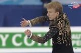 アンドレイ・ロゴジン 四大陸選手権2013