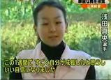 浅田真央 スーパーニュース