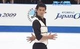 ステファン・ランビエール ジャパン・オープン2009