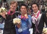 無良崇人 村上大介 セルゲイ・ボロノフ NHK杯2014