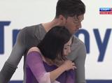 平井絵己&マリオン・デ・ラ・アソンション NHK杯2015