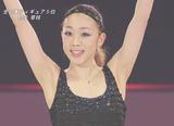 村主章枝 全日本選手権2009