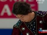 無良崇人 四大陸選手権2015