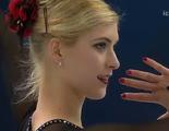 エリスカ・ブレジノワ 世界選手権2016
